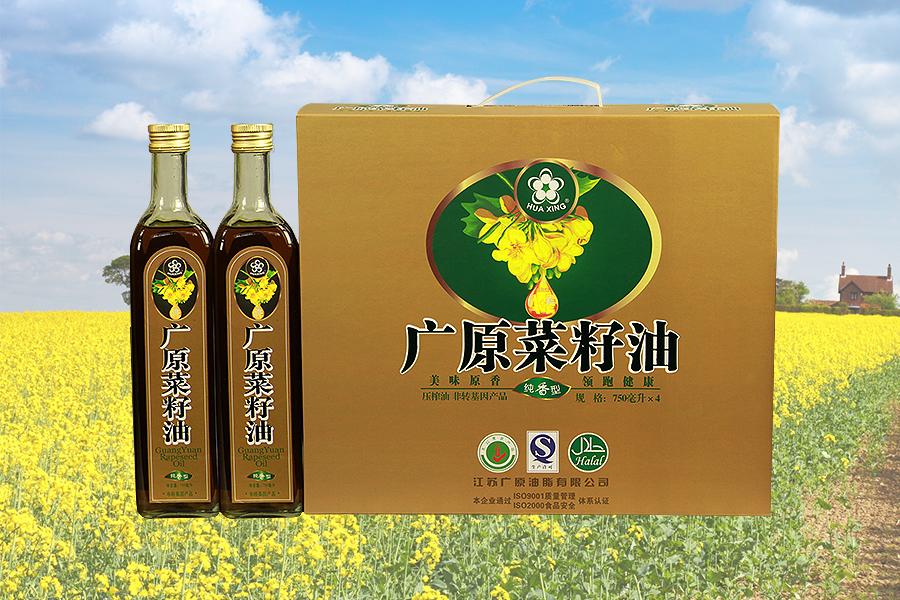 广原菜籽油