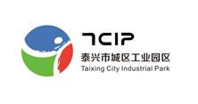 泰兴市城区工业园区